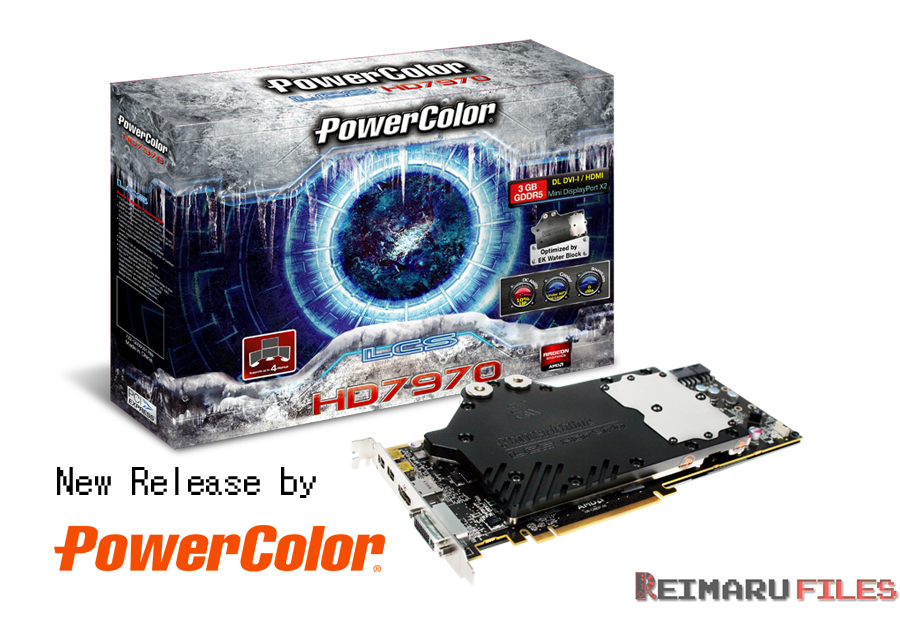 PowerColor VideoCard 7970 Image Banner