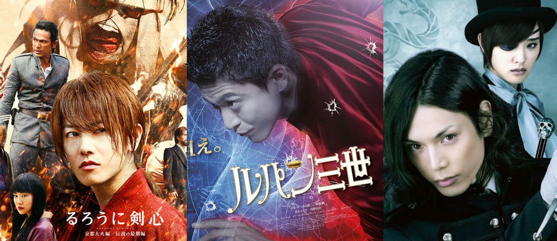 how to watch new japanese movies