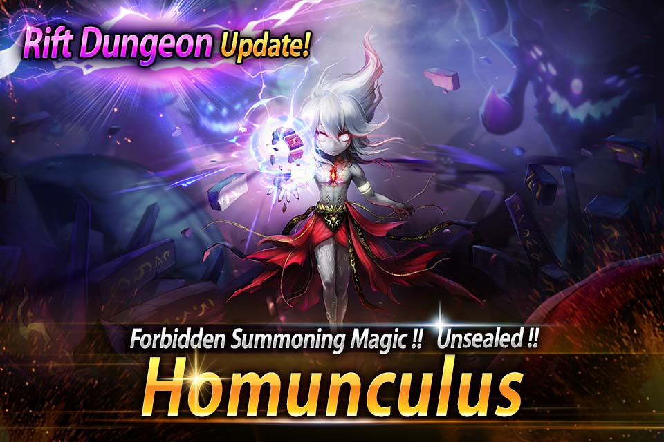 Summoners War: Sky Arena Homunculus Update Content Introduction
